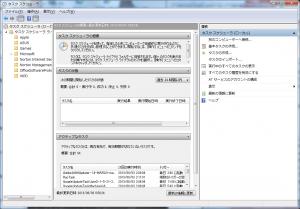 task_scheduler01