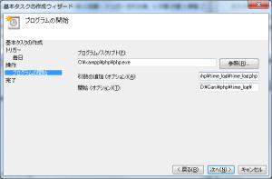 task_scheduler03