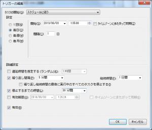 task_scheduler04